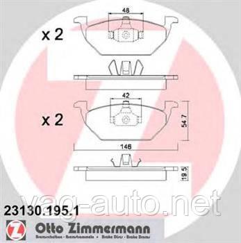 Тормозные колодки передние Zimmermann для Fabia New, Roomster 1.4-1.6л