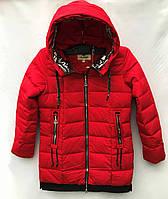 Полу-пальтозимнее подростковоедля девочки от 8 до 12лет,красного цвета с трикотажной резинкой внизу, фото 1