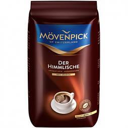 Кофе Movenpick der Himmlische зерно 0.5 кг