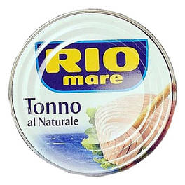 Тунец Рио Маре в своем соку (БЕЛЫЙ)/Tonno al naturale Rio Mare