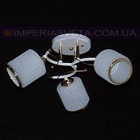 Люстра припотолочная IMPERIA трехламповая LUX-546655
