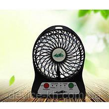 Потативный Вентилятор На акумуляторі + LED Ліхтарик