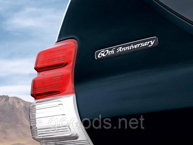 "Авто эмблема ""60th Anniversary"" Toyota Land Cruiser"