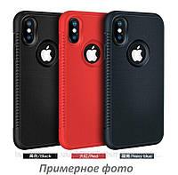 "Чехол бампер "" Карбон"" для Xiaomi Redmi Note 5 Pro / Note 5 (выбор цвета)"