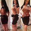 Стильное платье с баской