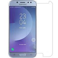 Защитное стекло Nillkin Glass Screen (H) Samsung J530 (J5-2017)  Clear