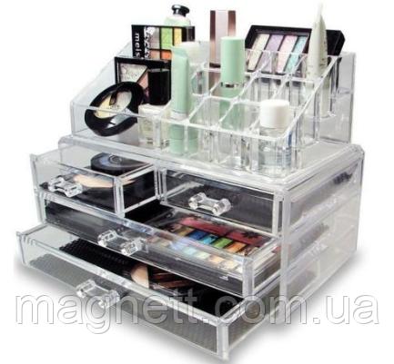 Настольный ящик-органайзер для сохранения косметики Cosmetic Storage Box