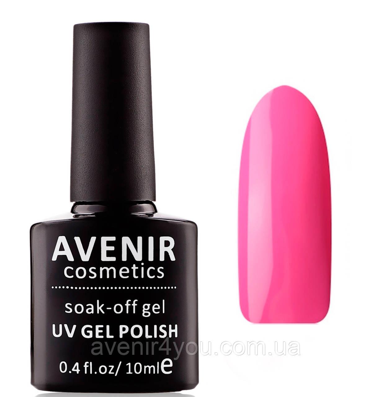Гель-лак AVENIR Cosmetics №197. Розовый электрик