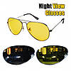 Антиблікові Окуляри нічного бачення Night View Glasses