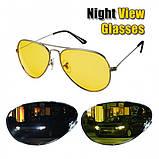 Антибликовые Очки ночного видения Night View Glasses, фото 2