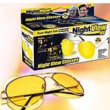 Антиблікові Окуляри нічного бачення Night View Glasses, фото 4
