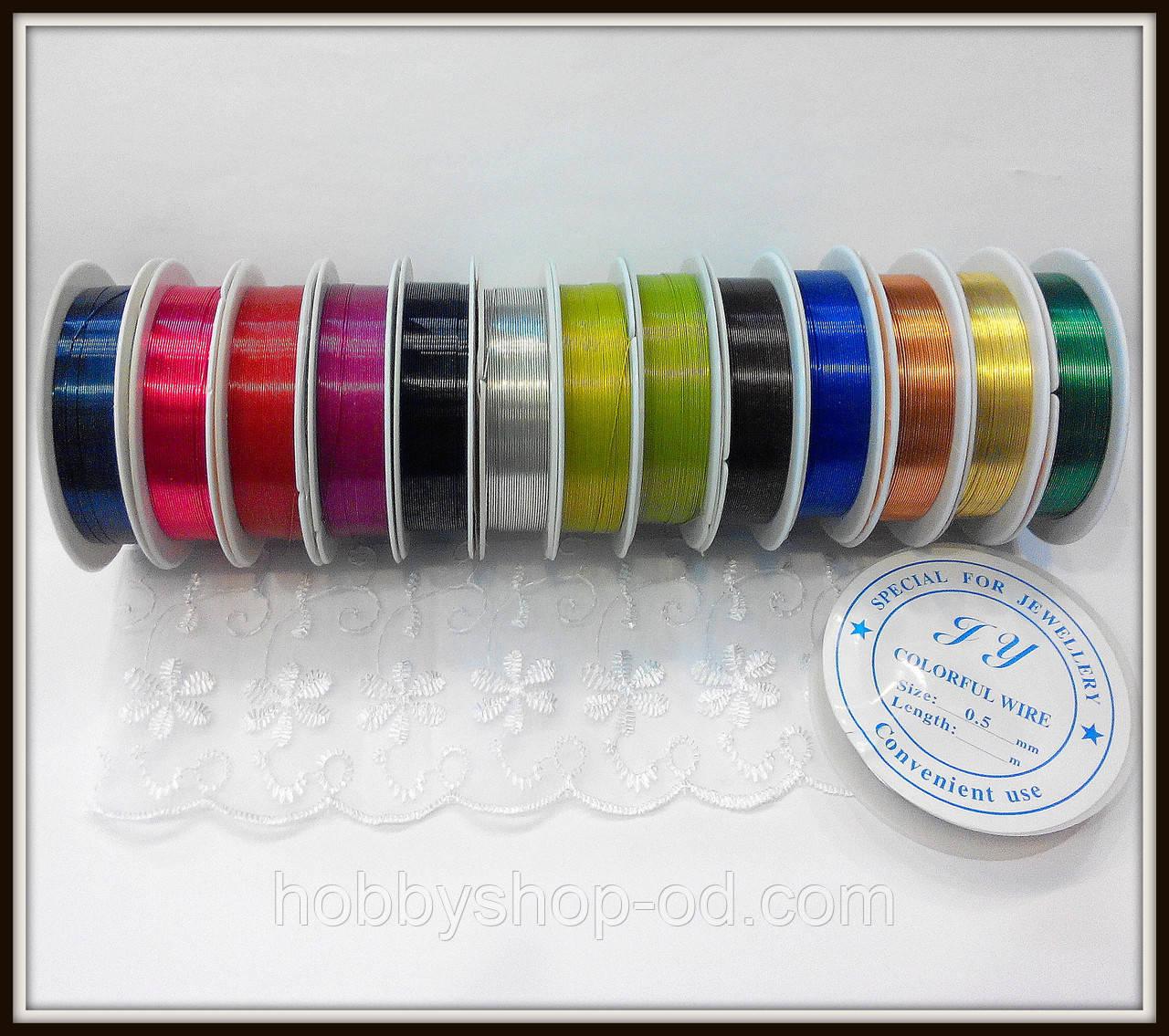 Дріт діам. 0,5 мм колір MIX .(упаковка 10 бобін)