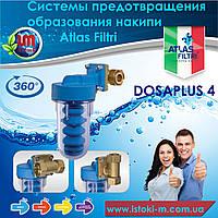 Atlas DOSAPLUS 4 фильтр дозирующий против накипи
