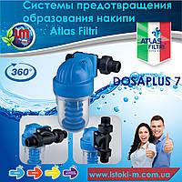 Atlas DOSAPLUS 7 фильтр дозирующий против накипи