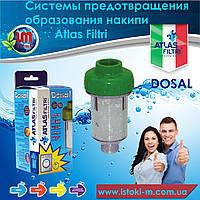 Atlas DOSAL фильтр против накипи для стиральной и посудомоечной машины