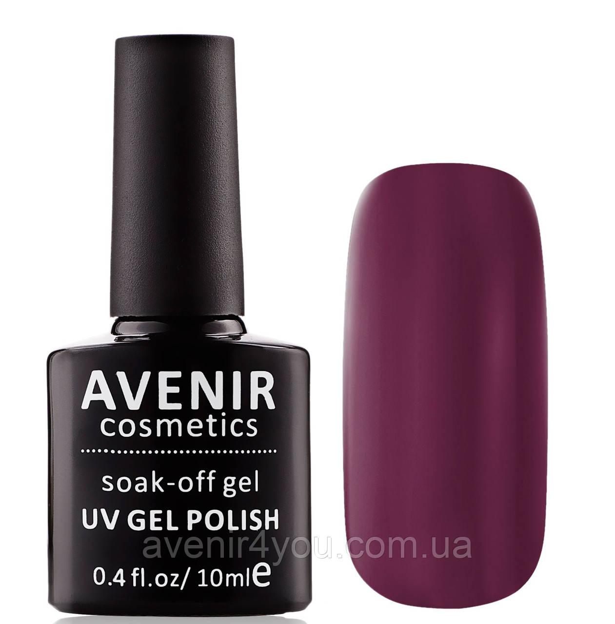 Гель-лак AVENIR Cosmetics №207. Виноградная классика