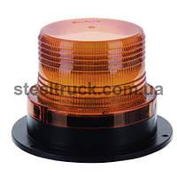 Маячок оранжевый LED 10-36V с линзой Френеля магнитным креплением низкий
