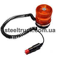 Маячок оранжевый диодный 12-24V с магнитным креплением низкая