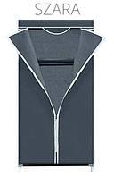 ШКАФ для одежды 150 x 70 x 45 см, фото 1