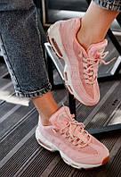 Кроссовки Nike Air Max 95 Pink/white. Живое фото. Топ качество! (Реплика ААА+)