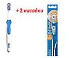 Зубная щетка Oral-B Cross Action 3D White на батарейке, B1010F (3 насадки в комплекте)