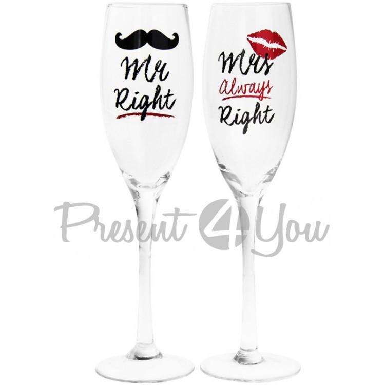 Набор бокалов для шампанского (2шт) 'Mr Right and Mrs. Always Right' (h-24 см, 200 мл)
