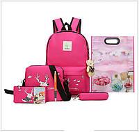 7acc30487d4a Рюкзак для девочки в категории рюкзаки и портфели школьные в Украине ...