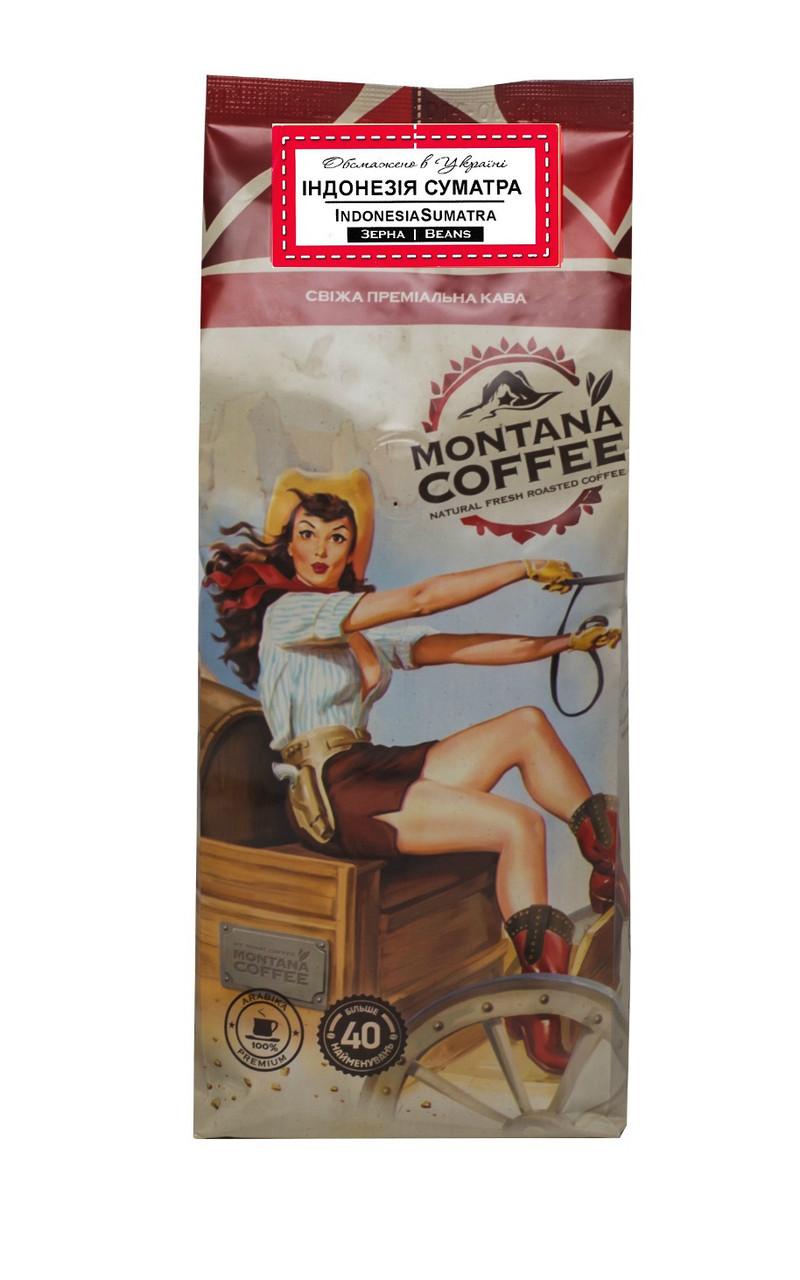 Индонезия Суматра Montana coffee 500 г