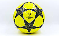 Мяч футбольный №5 Champions League 6444: PU, сшит вручную, фото 1