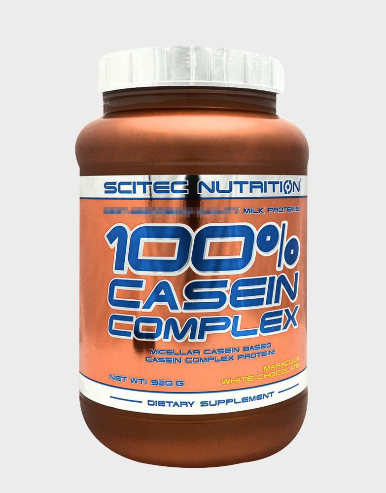 SN 100% Whey Casein Complex 920g - belgian chocolate