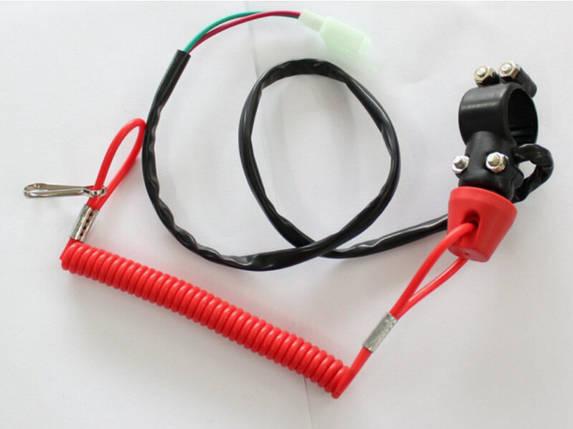 Выключатель зажигания детского квадроцикла 49сс минимото Stop engine , фото 2