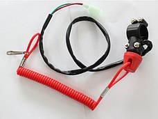 Выключатель зажигания детского квадроцикла 49сс минимото Stop engine