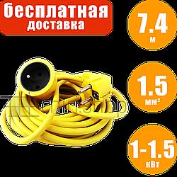 Удлинитель электрический, переноска, 7.4 м, 2*1.5 мм, одноместный удлинитель штепсельный электроудлинитель