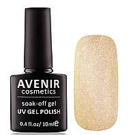 Гель-лак AVENIR Cosmetics № 227 Золотой песок