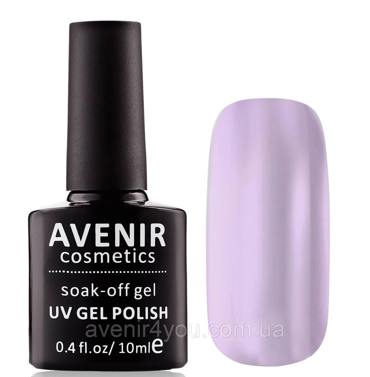 Гель-лак AVENIR Cosmetics №50. Лавандовый зефир