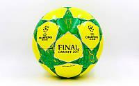 Мяч футбольный №5 Champions League 6445: PU, сшит вручную, фото 1