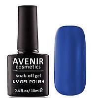 Гель-лак AVENIR Cosmetics №64. Классический синий