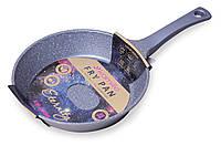 """Сковорода Kamille ETERNITY 28см из литого алюминия с антипригарным покрытием """"Space stars"""""""