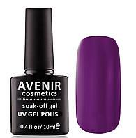 Гель-лак AVENIR Cosmetics №80. Фиолетовый, фото 1