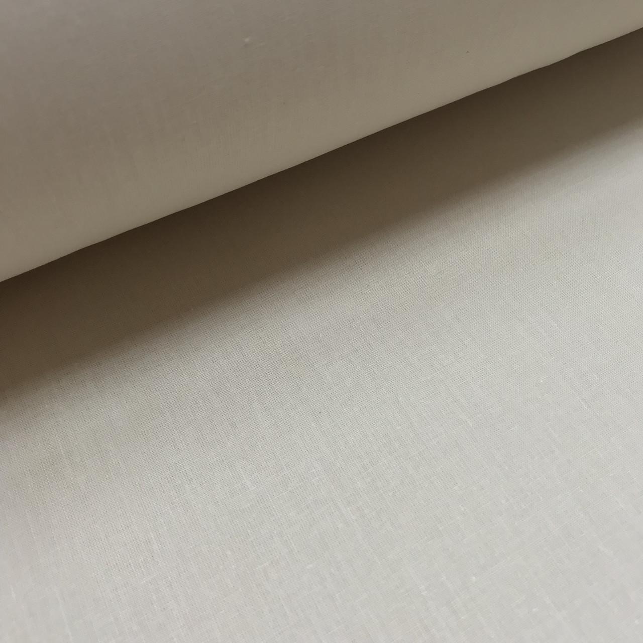 Ткань поплин De Luxe, однотонный бежевый (шир. 2,4 м) №32-15b