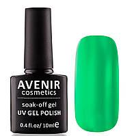 Гель-лак AVENIR Cosmetics №126. Зеленое яблоко