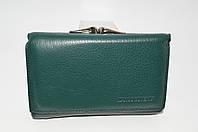 Кожаный женский кошелек  Marco Coverna 2049А-6