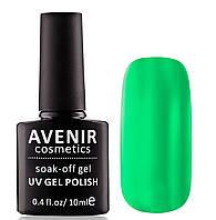 Гель-лак AVENIR Cosmeticsс №99. Зеленый неоновый, фото 1