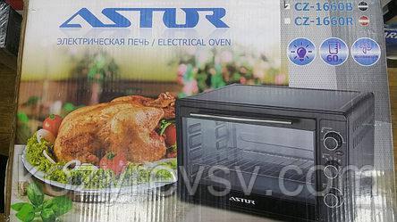 Электродуховка Astor CZ-1660B 60 л.(2200 вт.),продам постоянно оптом и в розницу,доставка из Харькова