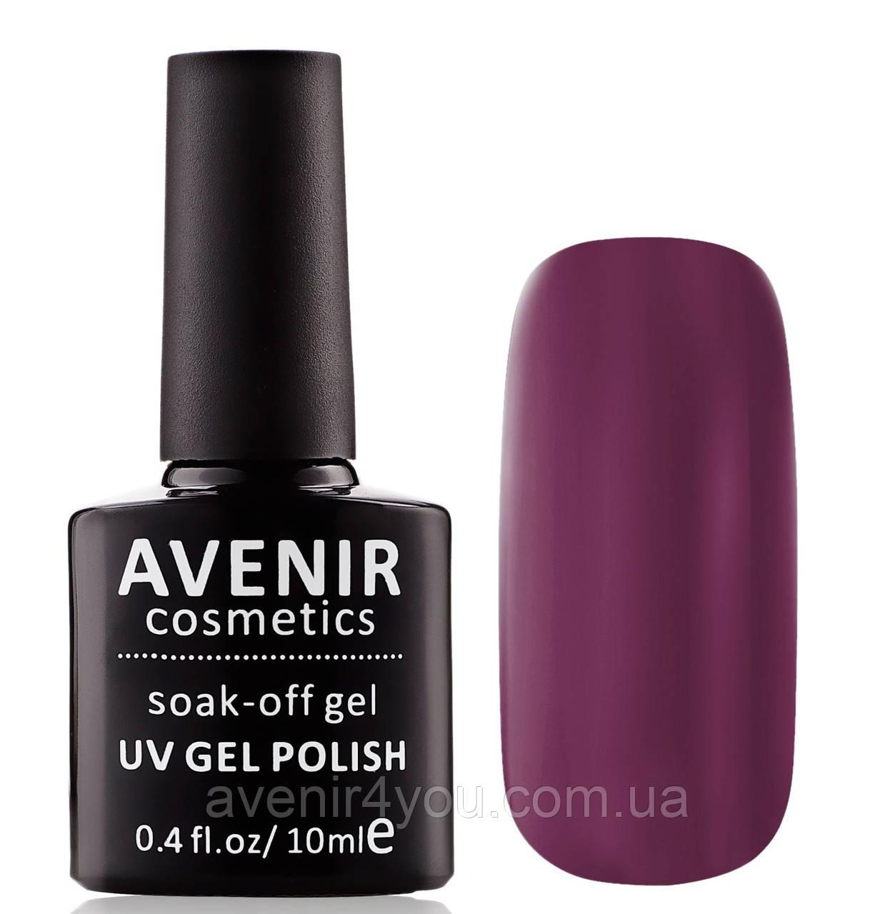 Гель-лак AVENIR Cosmetics №67.Пыльно-сливовый