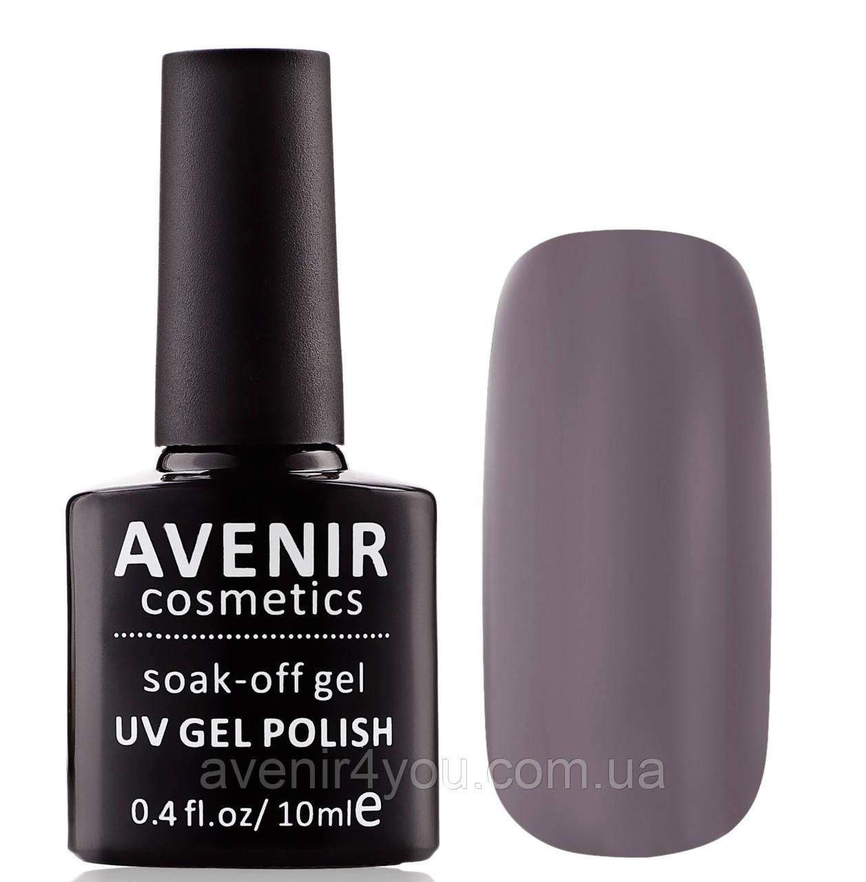 Гель-лак AVENIR Cosmetics №45. Серо-бежевая эмаль