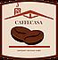 Coffecasa.com.ua - интернет магазин кофе и кофемашин, доставка по всей Украине