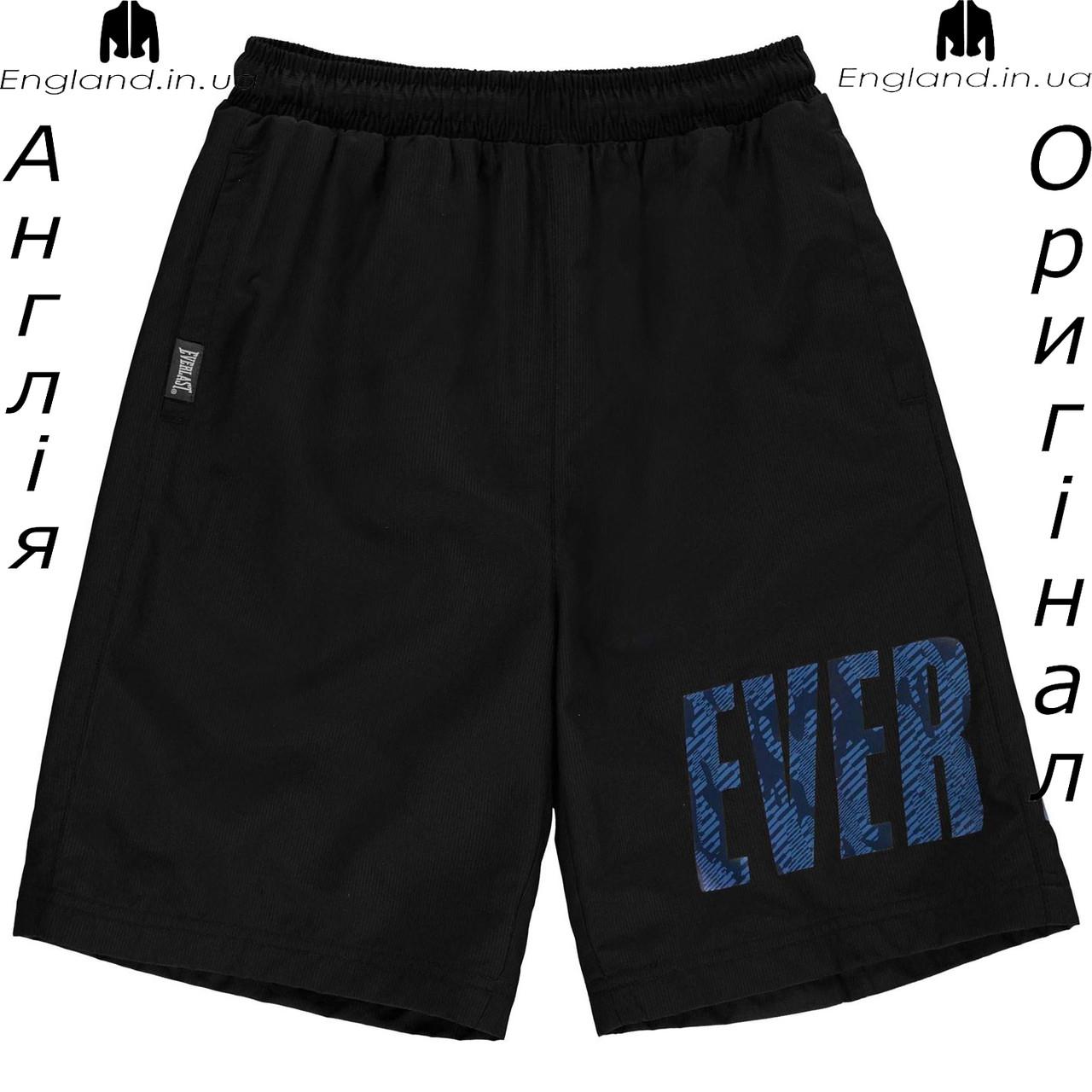 Шорты Everlast из Англии для мальчиков 2-14 лет -  для тренеровок черные
