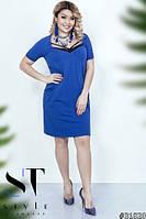 Жіноче літнє плаття великих розмірів електрик розмір 50 52 54 56 58 71aba6341992c