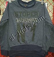 Реглан STOPER  для мальчика 104-128 см (пр. Турция)